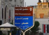 Old Damascus - Dimashq Al-Qadimah