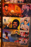 Hezbollah and Assad posters