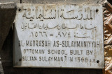 Al-Madrasah Al-Sulaymaniyyah, built by the Ottomans in 1566