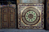 Tikiyya al-Sulaimaniyyah handicrafts market, Damascus