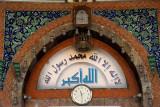 Allahu Akbar and the Profession of Faith