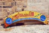 Palestine Languages Institute, Hama, Syria