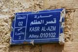 Kasr Al-Azem, Hama