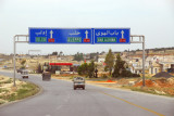 Heading north of the main Damascus - Aleppo highway