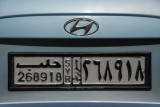 Syrian license plate from Aleppo