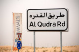 Al Qudra Road runs from Arabian Ranches/Dubai Autodrome roundabout though Bawadi