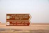 Driving to Bab Al Shams, near the Dubai International Endurance City