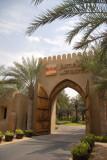 Gate to Bab al Shams
