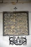 SyriaMay07 1770.jpg