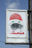 The referendum theme, We Love You in Syrian dialect