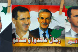 Photos of Bashar's father, former President Hafez al-Assad, can also be found