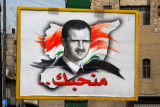 At first I was amazed by the sheer number of images of President Bashar Al-Assad posted all over Syria...