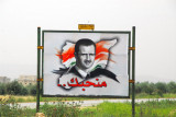 The Syrian Ministry of the Interior reported that President Bashar al-Assad received a respectable 97.6% of the vote
