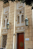 Jumeirah Mosque Ladies' Entrance