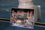 Prop for the discussion of the Kabaa and Qibla
