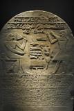 Stele of General Antef, ca 2050 BC