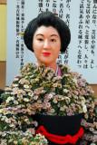 Kiku Ningyo Ten (Chrysanthemum Doll Show) Nov 2006