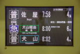 By train from Nagoya to Inuyama