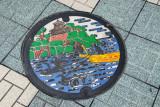 Manhole cover, Inuyama