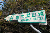 Sign pointing the way to Inuyama Castle