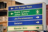 Malaysian road sign with motorway to Kuala Lumpur and Johor Bahru