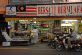 Shop in Melaka with Malaysian flag