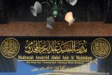 Madrasah Assayyid Abdul Aziz Al Makhdum, Jalan Bunga Raya, Kampung Upeh, Melaka