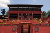 Melaka Islamic Museum