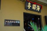Harper's Restaurant, Melaka