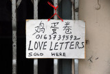Love Letters Sold Here - Melaka, Chinatown