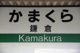 Kamakura Station - JR Yokosuka Line