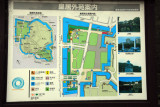 Map of the Tokyo Imperial Palace and gardens