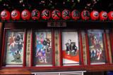Posters, Kabuki-za Theater, Ginza
