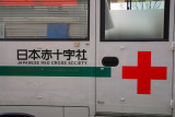 Japanese Red Cross Society vehicle, Ginza