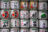 Sake barrels, Meiji Shrine