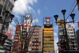 Shinjuku - Yasukuni-dori Street