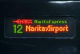 Tokyo-Narita Express, Shinjuku Station