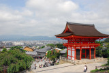 Kiyomizu-dera - Higashiyama-ku (Eastern Mountain district) Kyoto