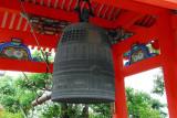 Shoro bell tower, cast in 1478, Kiyomizu-dera, Kyoto