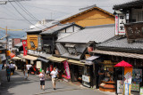 Chawan-zaka - Teapot Alley - leads up to Kiyomizu Temple