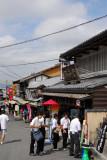 Chawan-zaka - Higashiyama - Eastern Mountain District
