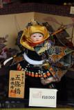 Japanese Samurai doll, Chawan-zaka