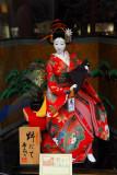Japanese geisha doll, Chawan-zaka