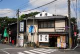 Eastern Mountain District, Higashiyama-ku, Kyoto