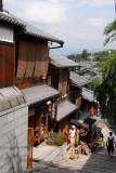 Sannen-zaka, Higashiyama-ku, Kyoto