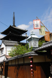 Bunnosuke-Tea House, Higashiyama-ku, Kyoto