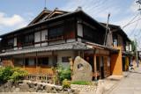 Traditional old Japanese house, Higashiyama-ku, Kyoto