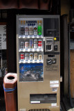Liquor Store automat, Kyoto