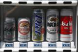 Beer Machine on a Kyoto street with Asahi, Kirin and Sapporo