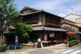 A small shop in a traditional house, Higashiyama-ku, Kyoto